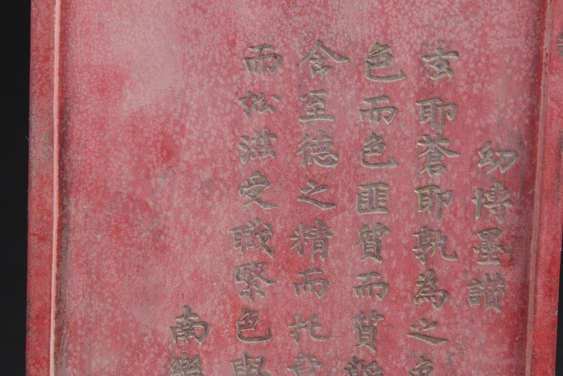 An Estate Chinese Red Poetry-framing Inkstone Display - 4