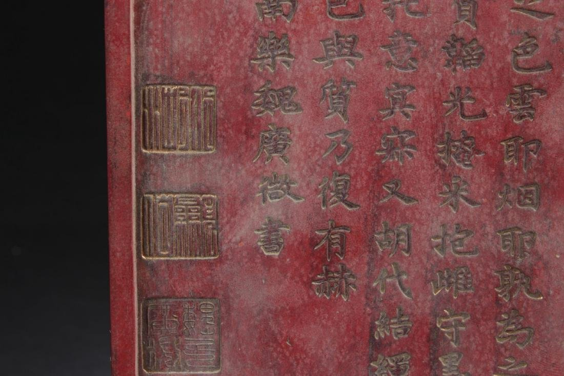 An Estate Chinese Red Poetry-framing Inkstone Display - 5