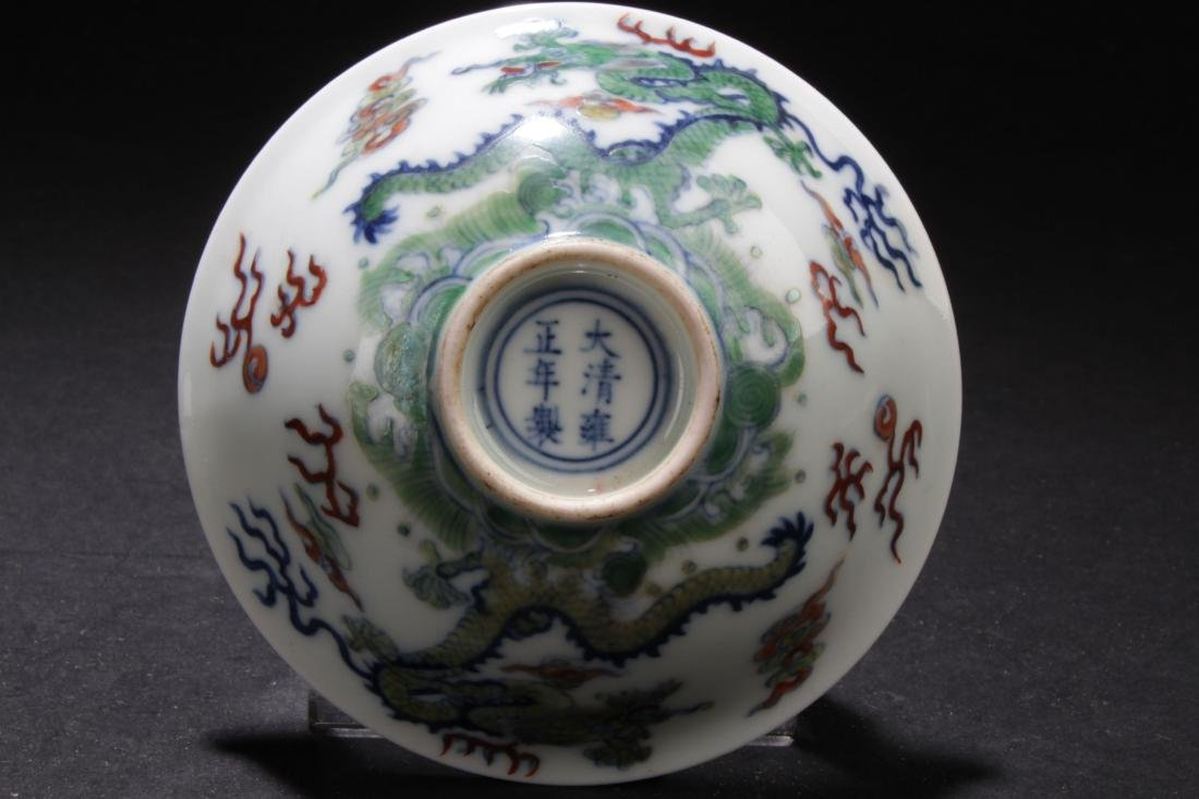 A Chinese Porcelain Fortune Cup Display