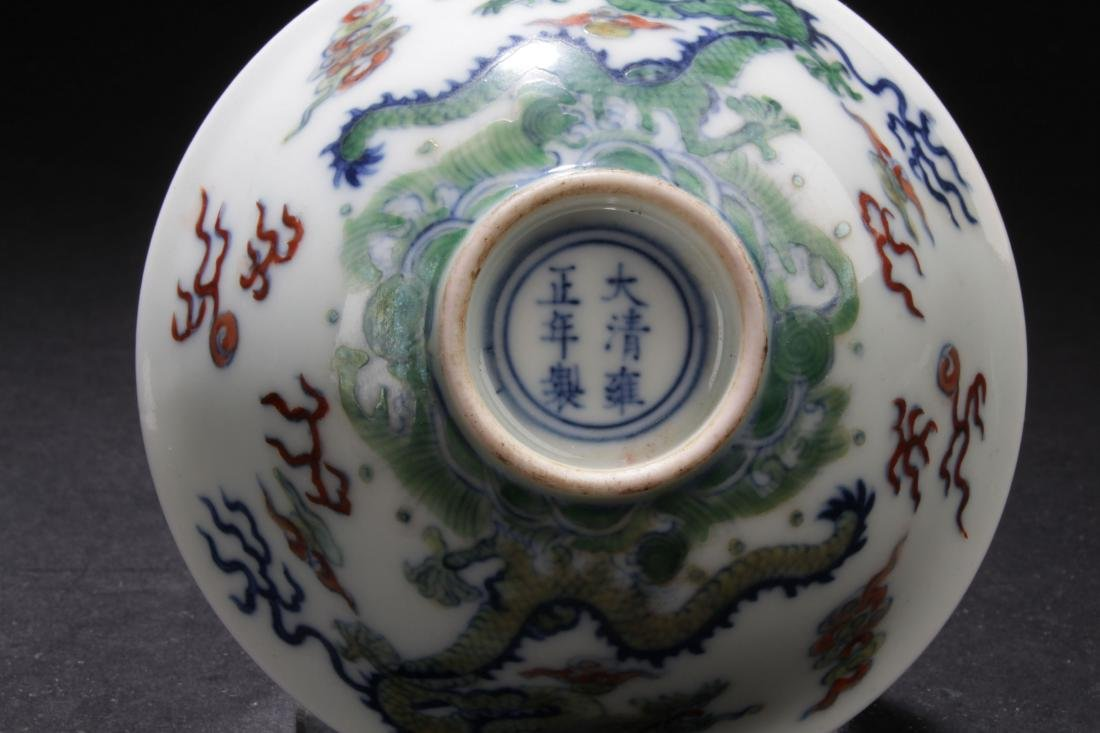 A Chinese Porcelain Fortune Cup Display - 2