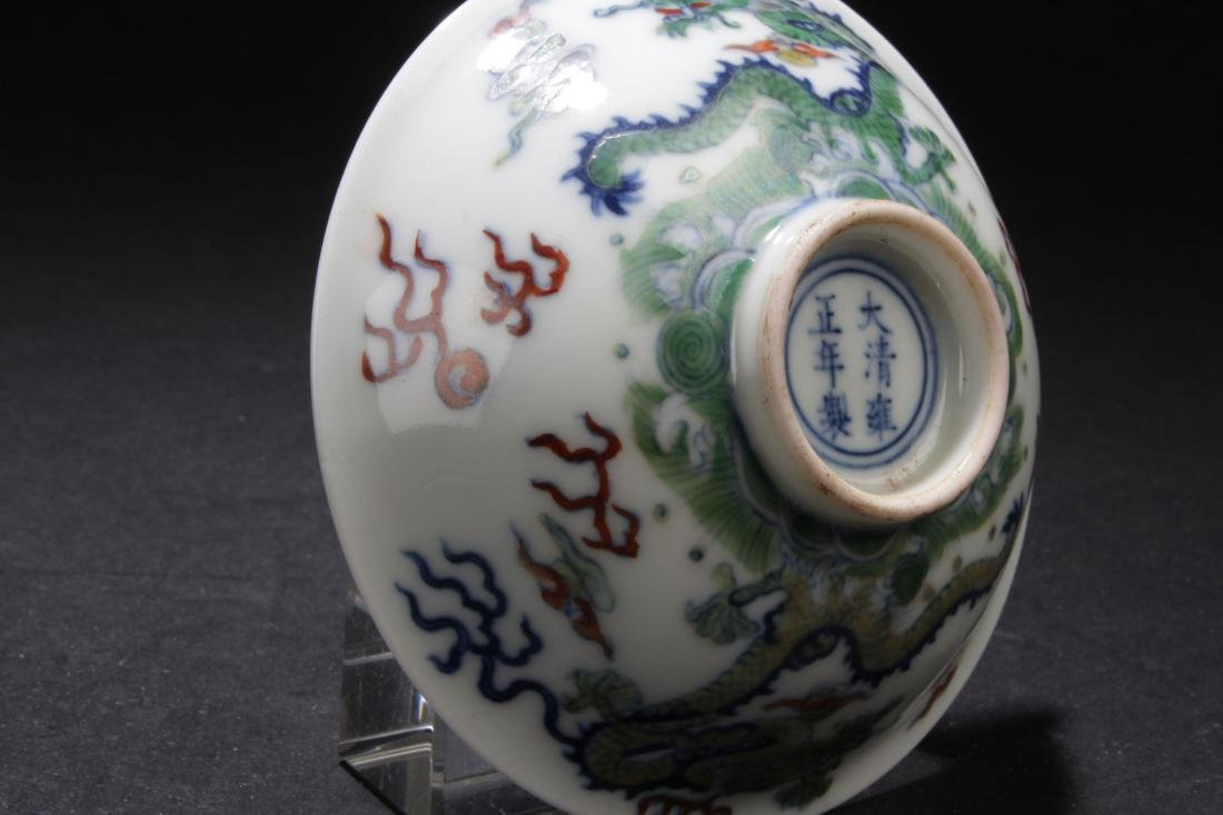 A Chinese Porcelain Fortune Cup Display - 3