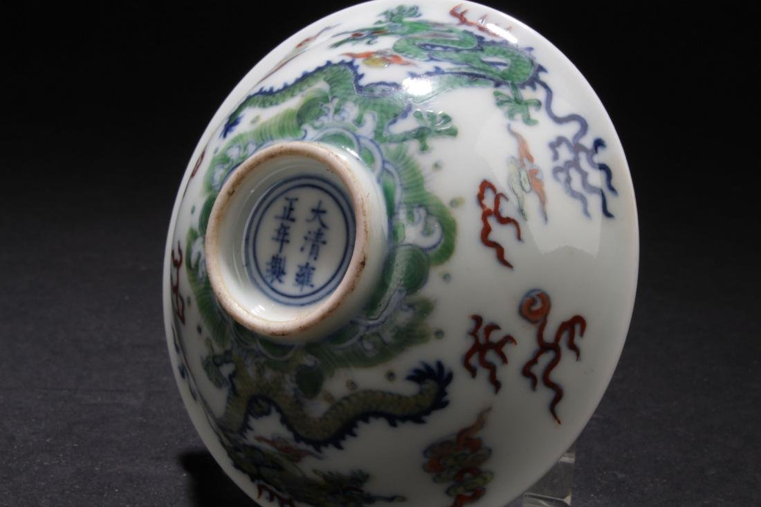 A Chinese Porcelain Fortune Cup Display - 4