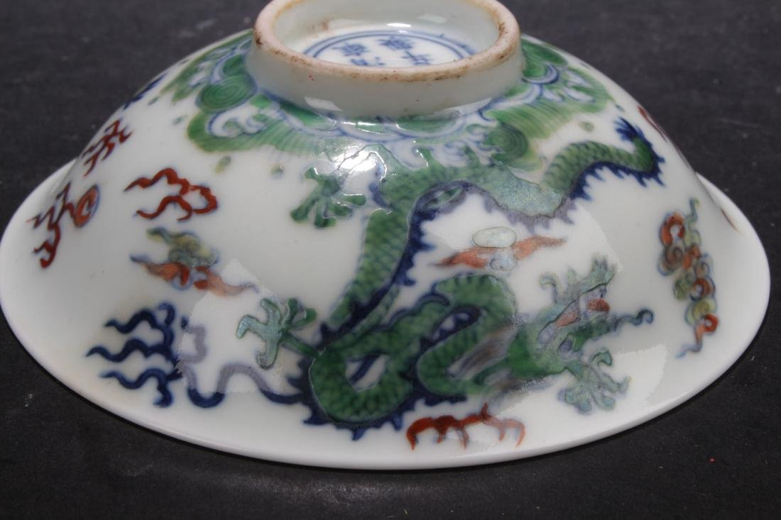 A Chinese Porcelain Fortune Cup Display - 5