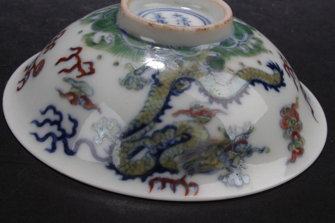 A Chinese Porcelain Fortune Cup Display - 6