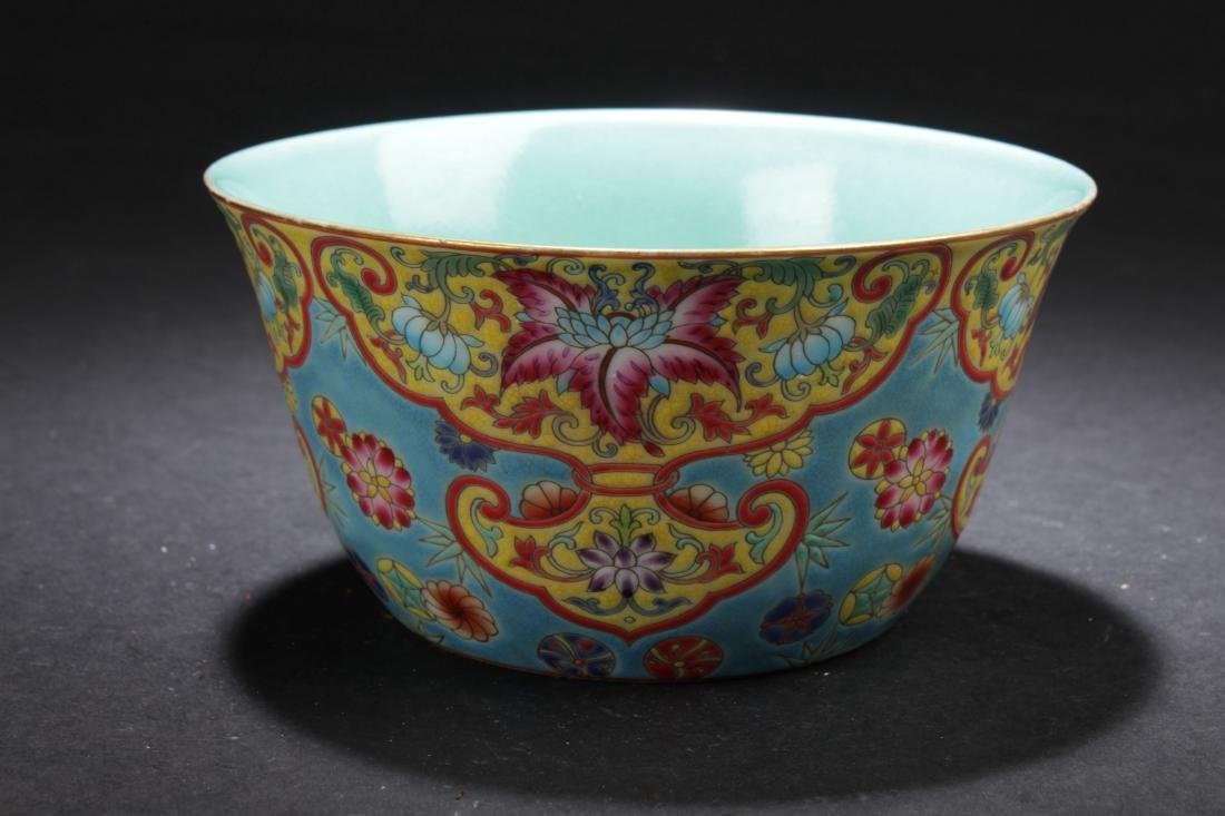 A Chinese Bat-framing Estate Fortune Porcelain Cup - 4
