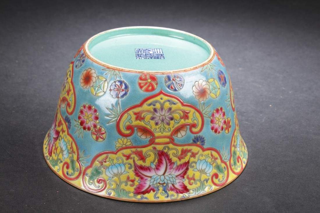 A Chinese Bat-framing Estate Fortune Porcelain Cup - 5