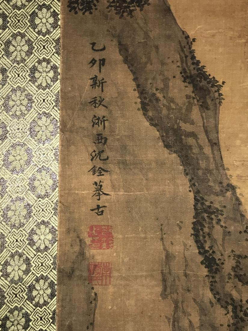 A Chinese Deer-fortune Natural-sceen Estate Scroll - 5