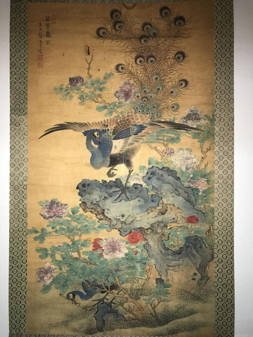 A Chinese Peacock-portrait Fortune Display Scroll