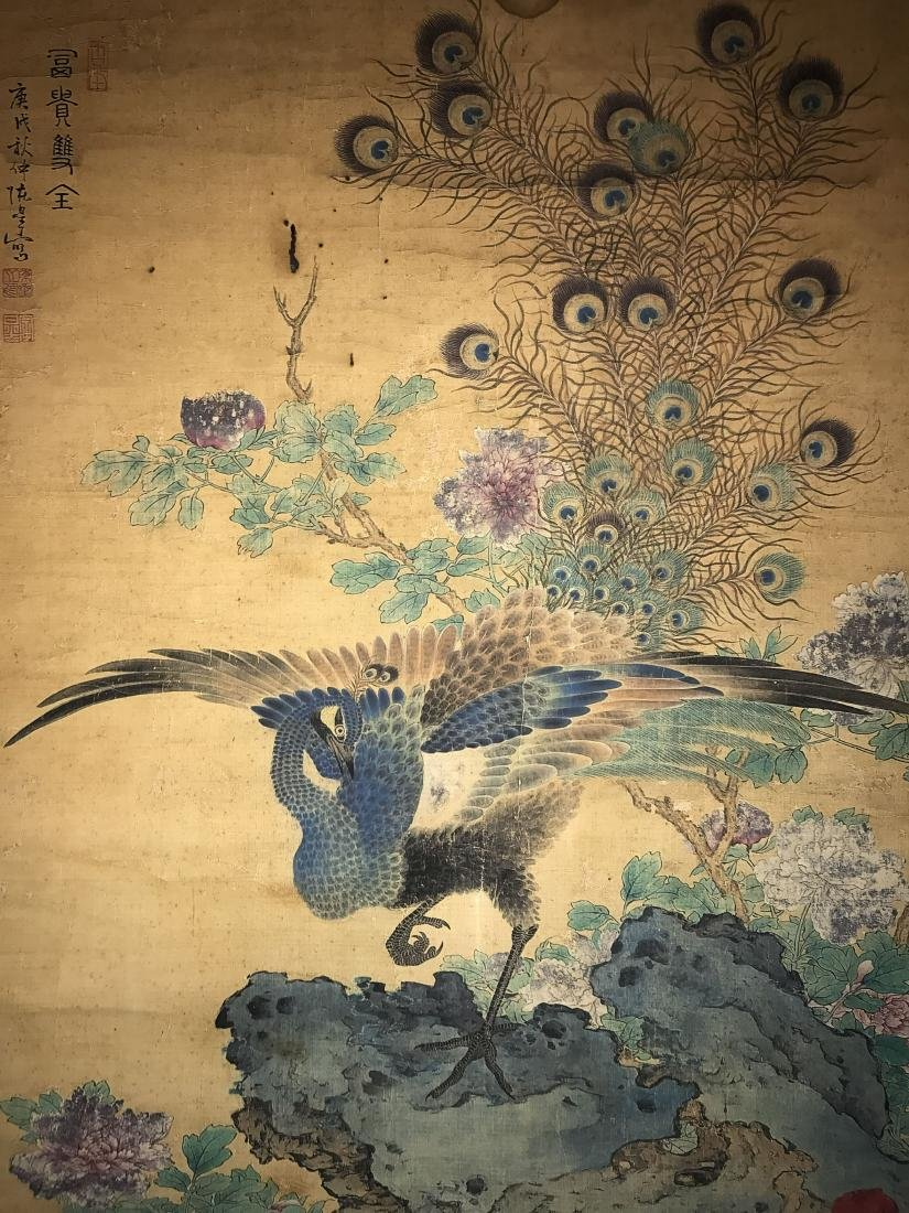 A Chinese Peacock-portrait Fortune Display Scroll - 2