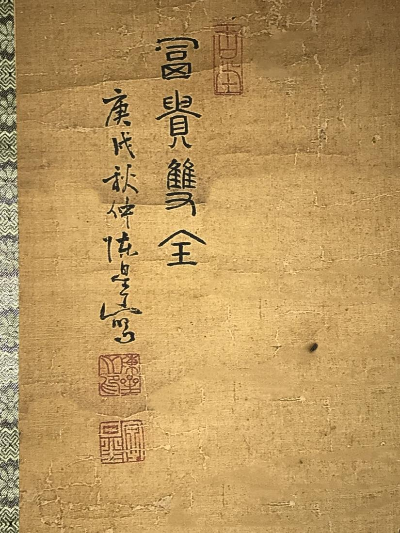 A Chinese Peacock-portrait Fortune Display Scroll - 6
