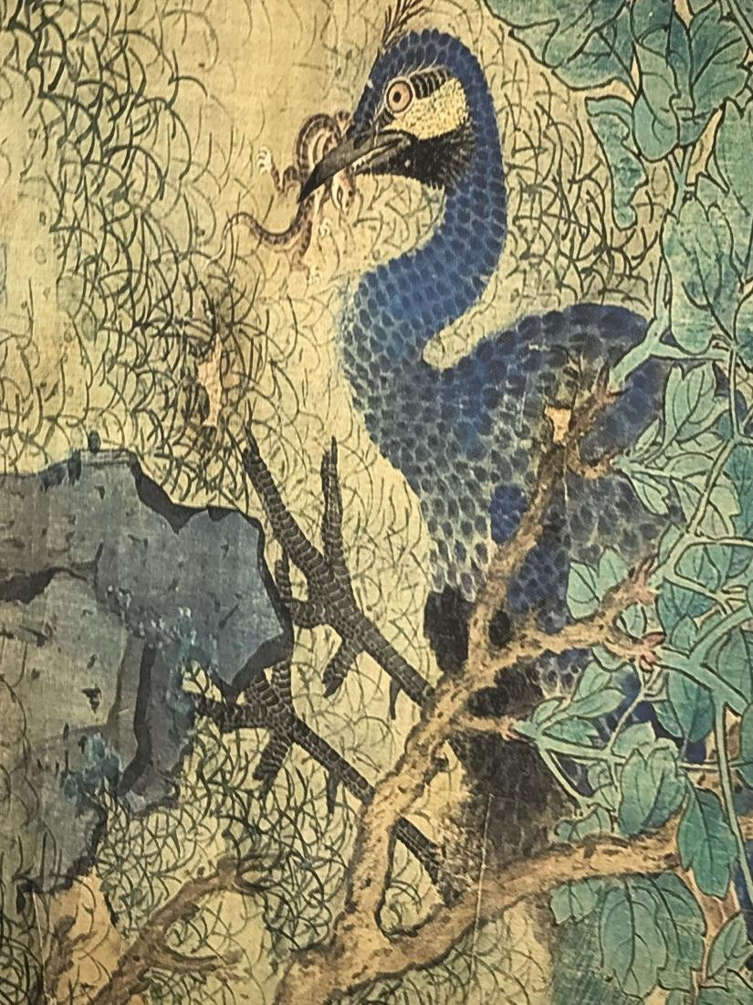 A Chinese Peacock-portrait Fortune Display Scroll - 8