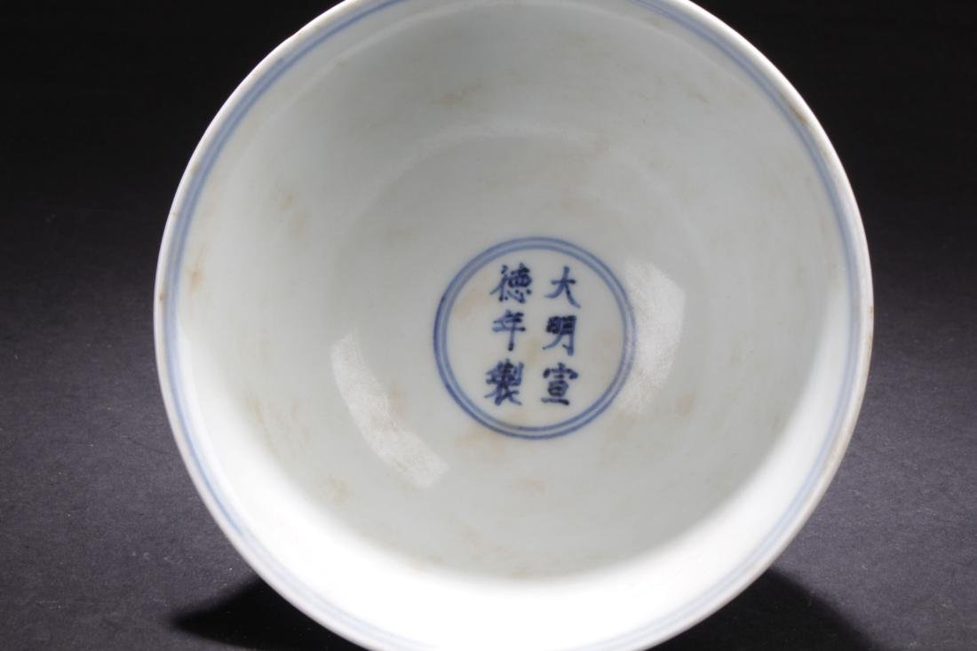 A Chinese Plant-filled Fortune Blue and White Estate - 3