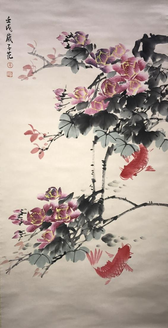 An Estate Duo-fish Fortune Chinese Fortune Scroll