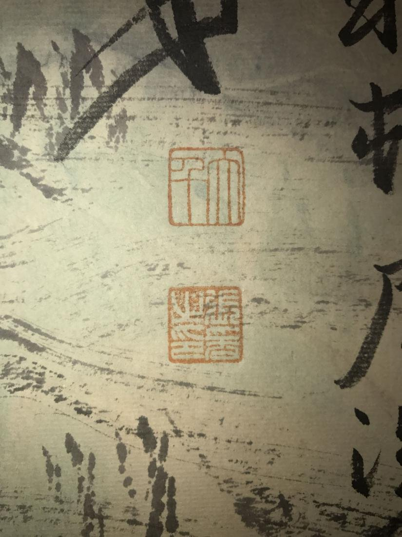 A Chinese Mountain-view Estate Fortune Scroll Display - 3