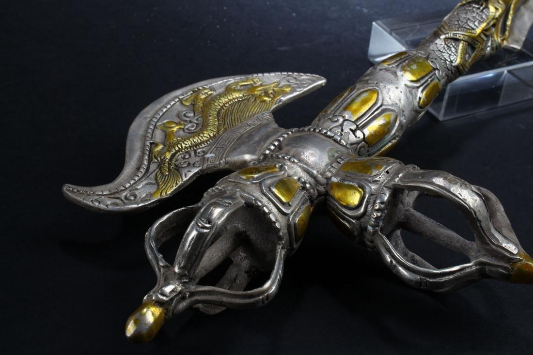 An Estate Tibetan Fortune Dagger Display - 5