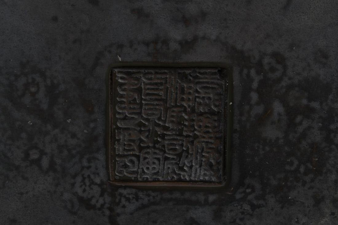A Nature-sceen Chinese Estate Inkstone Display - 9