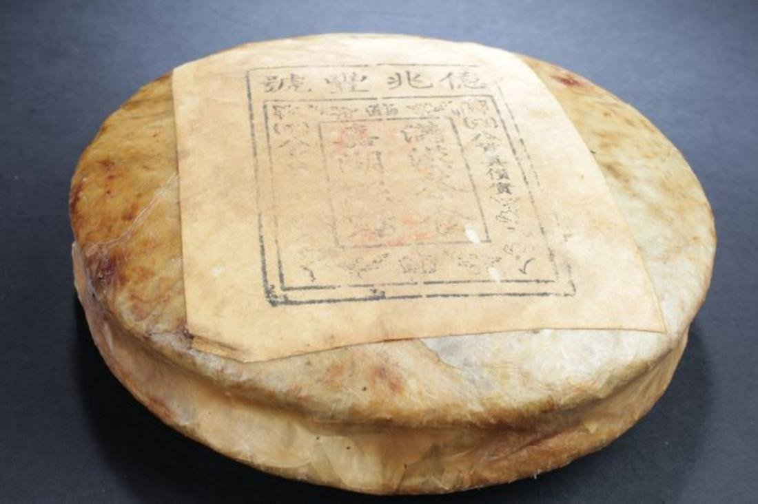 A Circular Chinese Estate Tea-brick Display