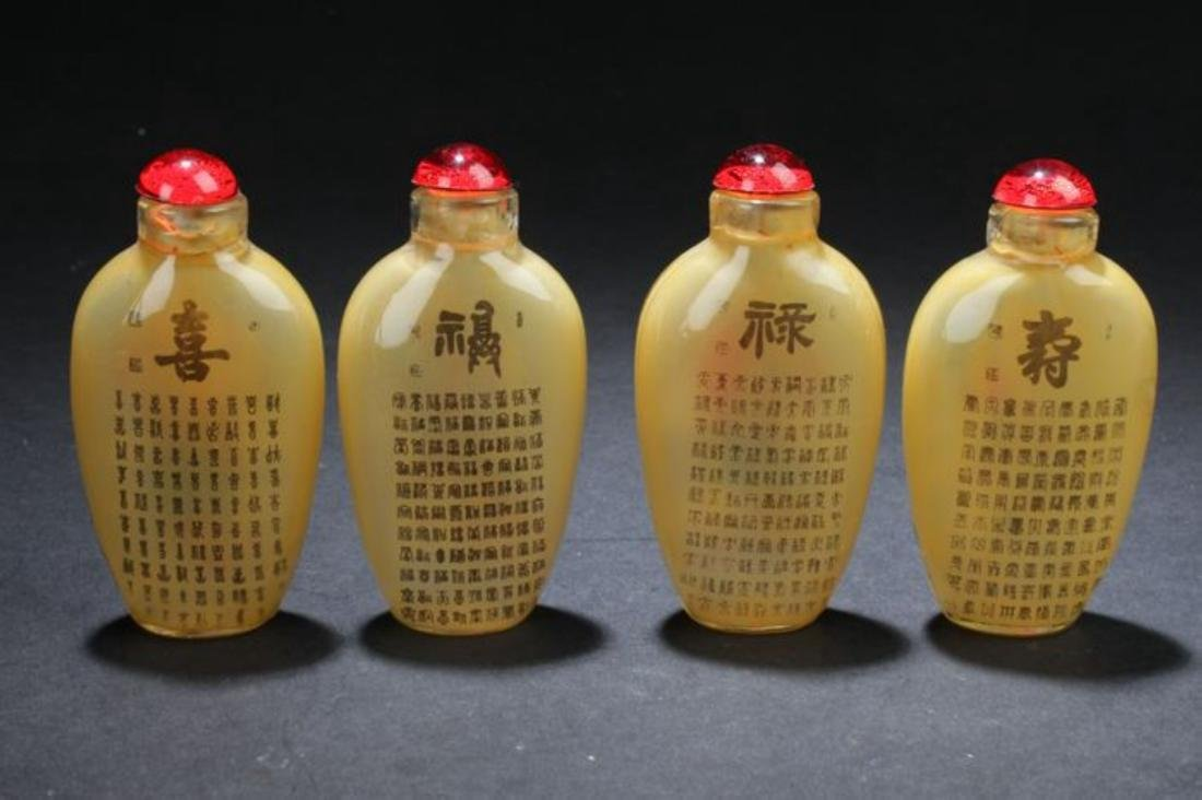 Four Chinese Estate Fortune Snuff BottleChinese - 2