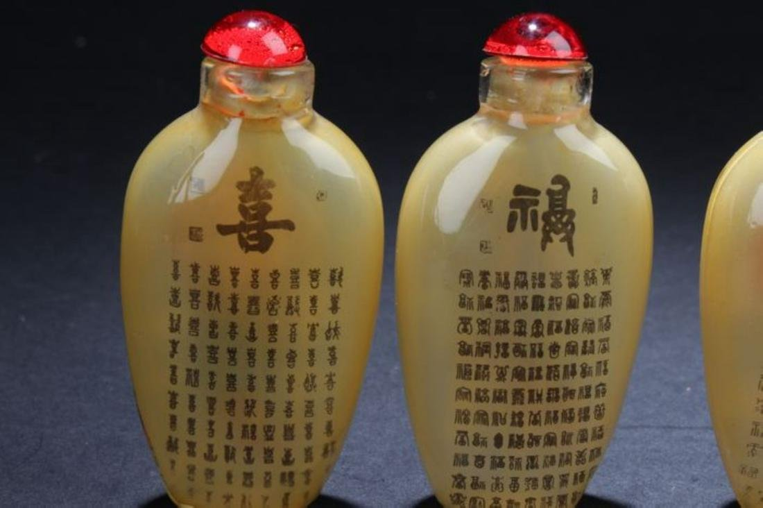Four Chinese Estate Fortune Snuff BottleChinese - 3
