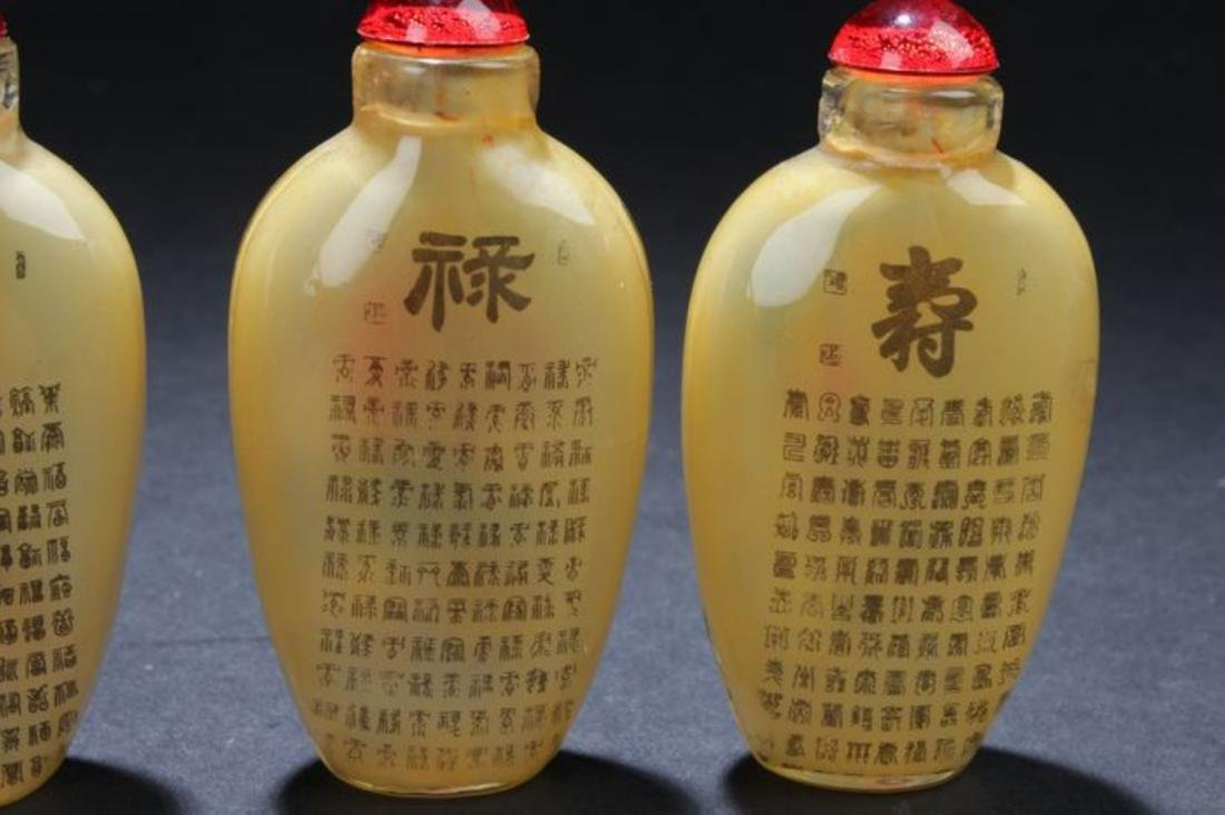 Four Chinese Estate Fortune Snuff BottleChinese - 4