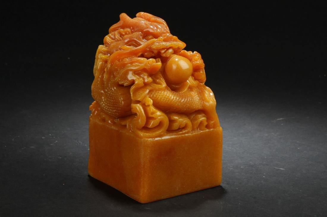 An Estate Chinese Seal Fortune Display