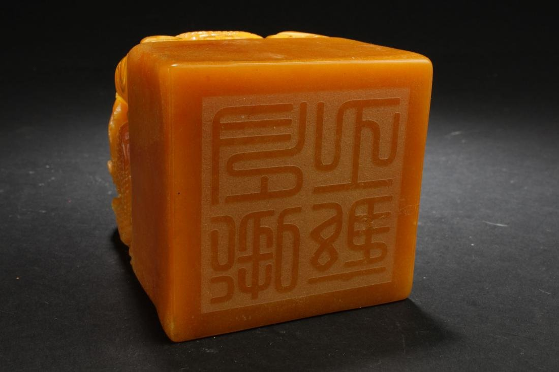 An Estate Chinese Seal Fortune Display - 6