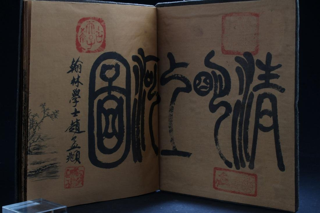 An Estate Chinese Drawing Book Display