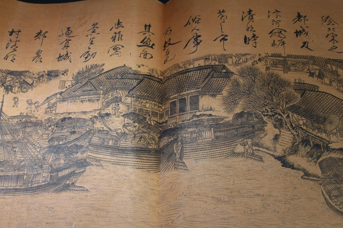 An Estate Chinese Drawing Book Display - 4