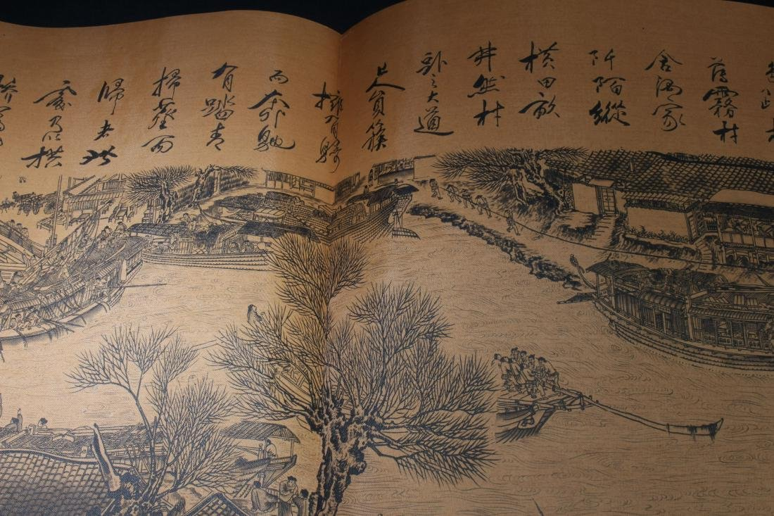 An Estate Chinese Drawing Book Display - 5