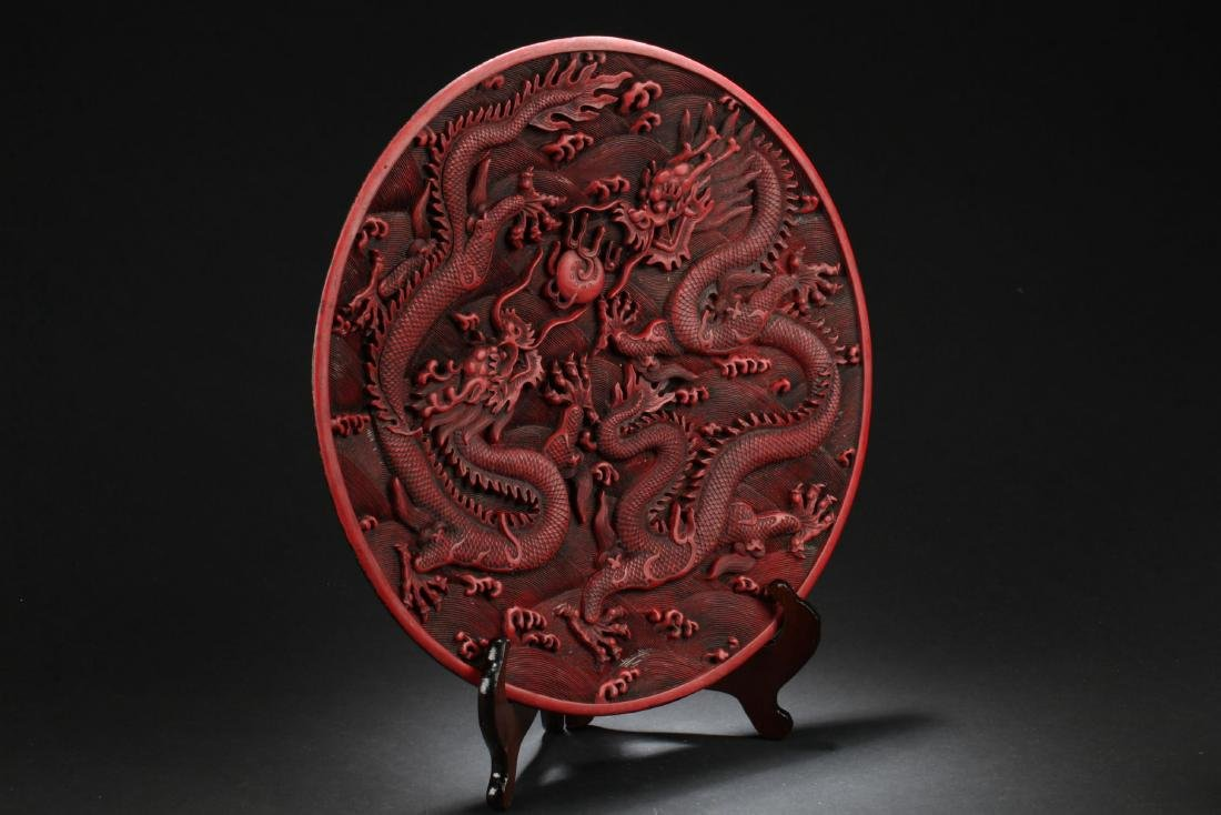 A Chinese Dragon-decorating Lacquer Plate - 2