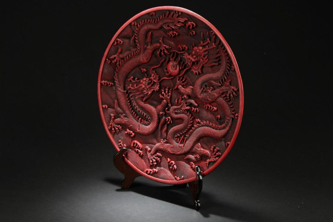 A Chinese Dragon-decorating Lacquer Plate - 3