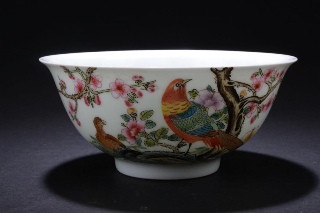 A White-Porcelain Chinese Poem-framing Bowl