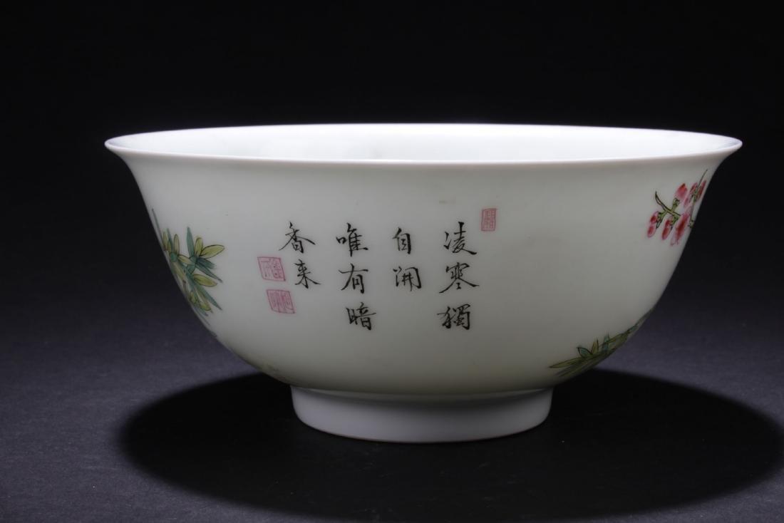 A White-Porcelain Chinese Poem-framing Bowl - 3