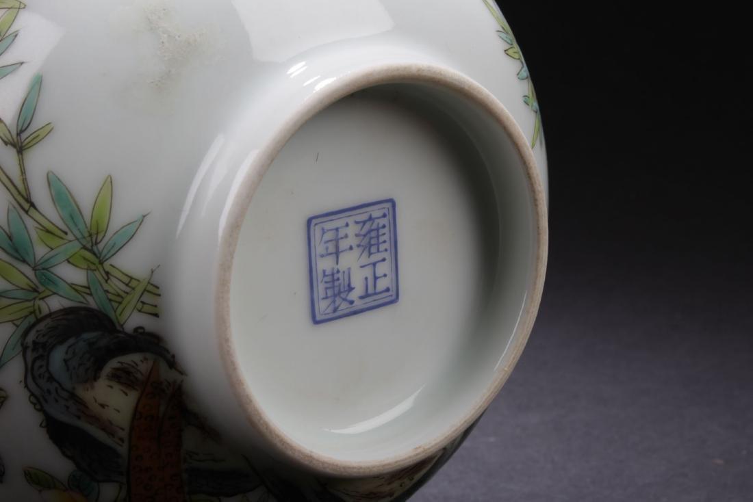 A White-Porcelain Chinese Poem-framing Bowl - 6
