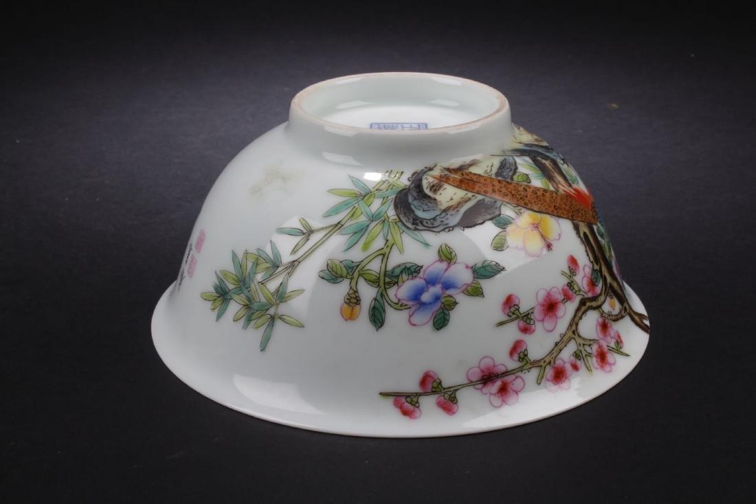A White-Porcelain Chinese Poem-framing Bowl - 7