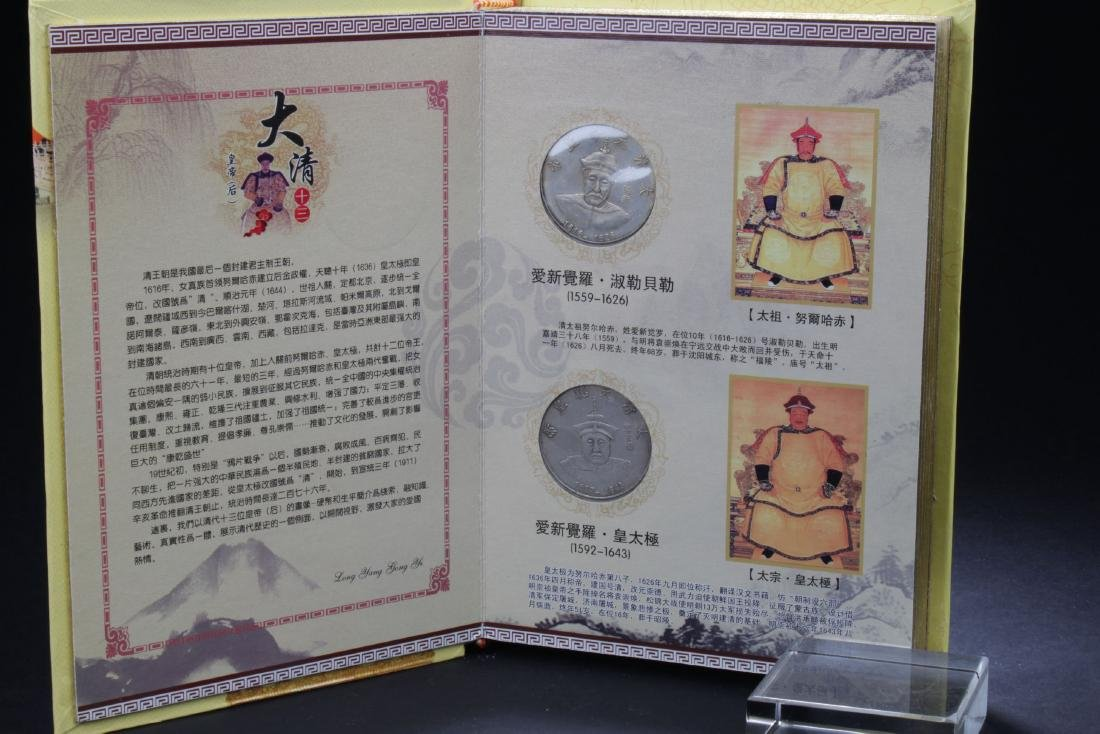 An Estate Chinese Gift Coin Collection - 3