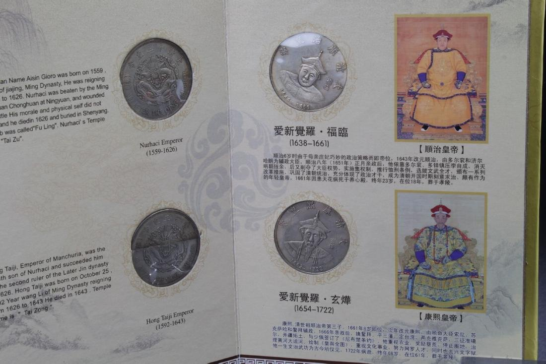 An Estate Chinese Gift Coin Collection - 4