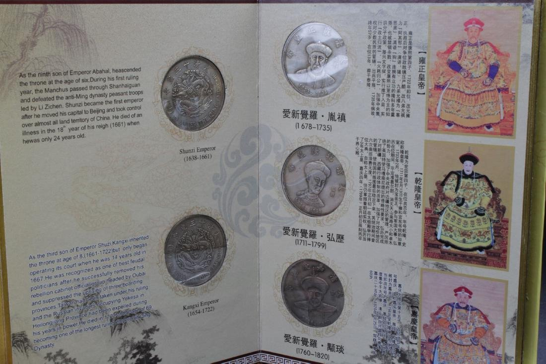 An Estate Chinese Gift Coin Collection - 5