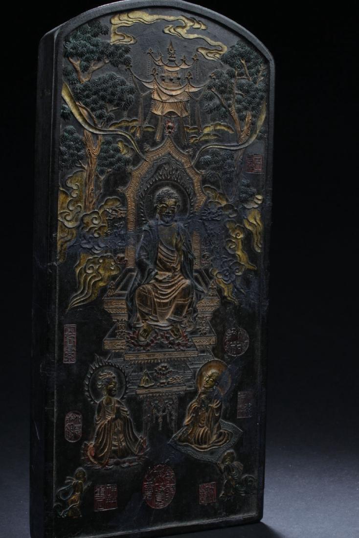 An Estate Buddha-framing Chinese Inkstone - 2
