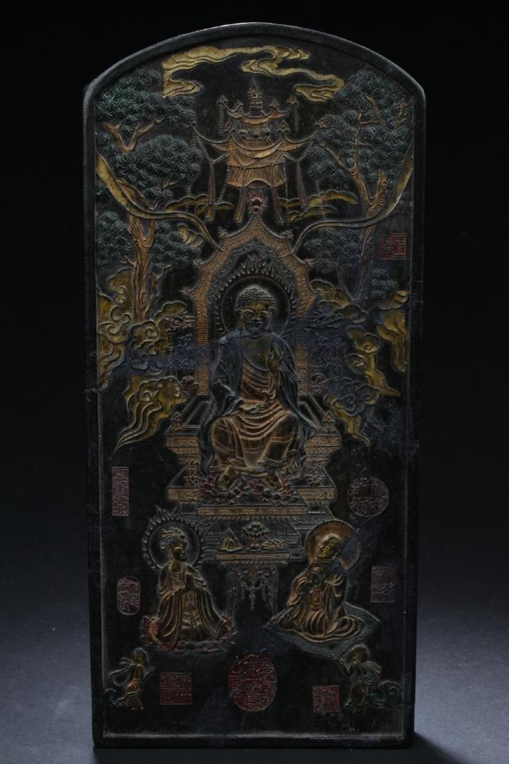 An Estate Buddha-framing Chinese Inkstone - 3
