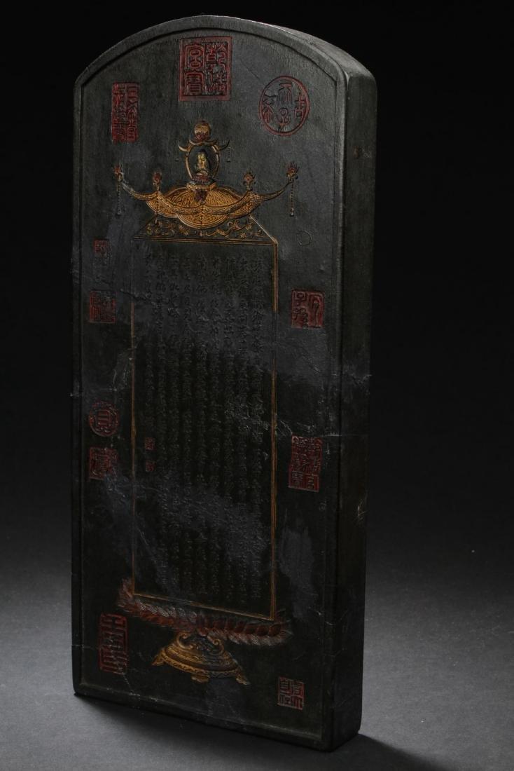 An Estate Buddha-framing Chinese Inkstone - 4