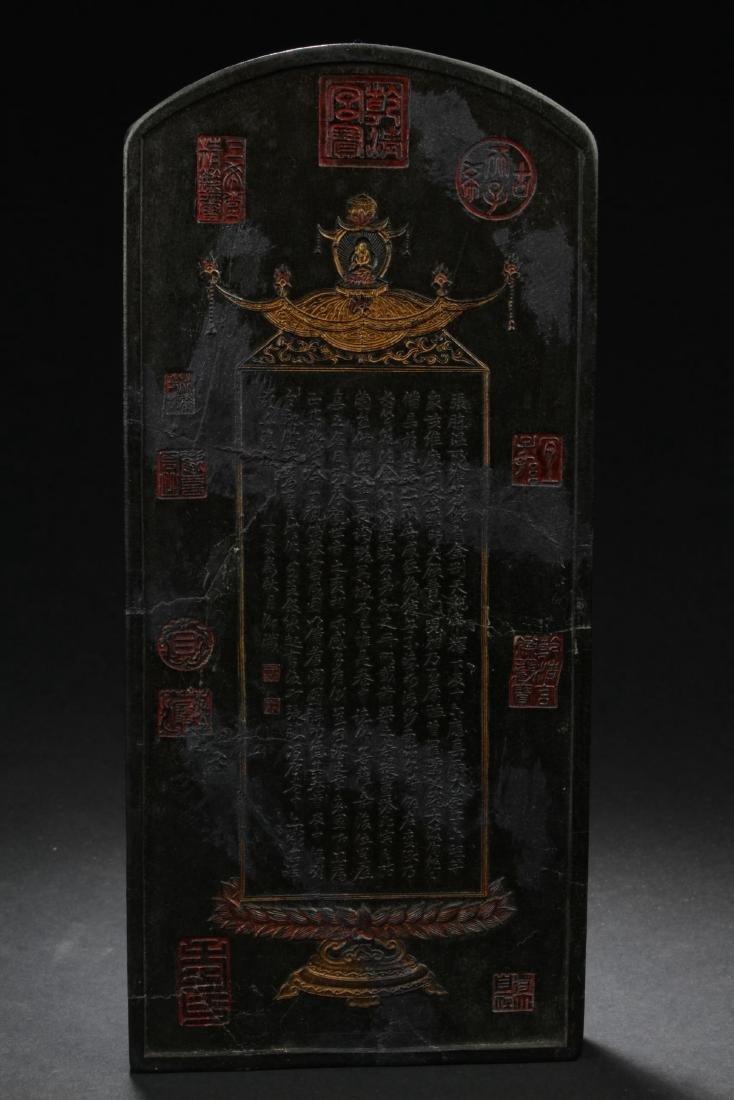 An Estate Buddha-framing Chinese Inkstone - 5