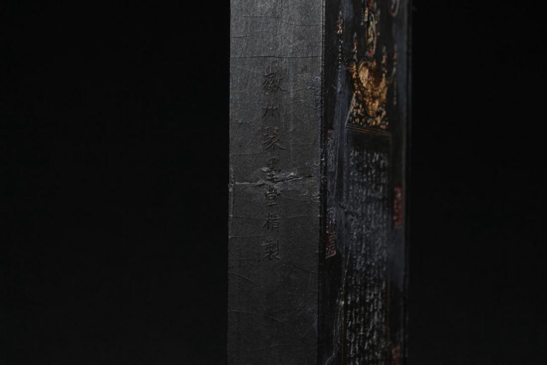 An Estate Buddha-framing Chinese Inkstone - 6