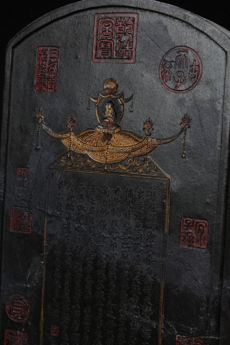 An Estate Buddha-framing Chinese Inkstone - 7