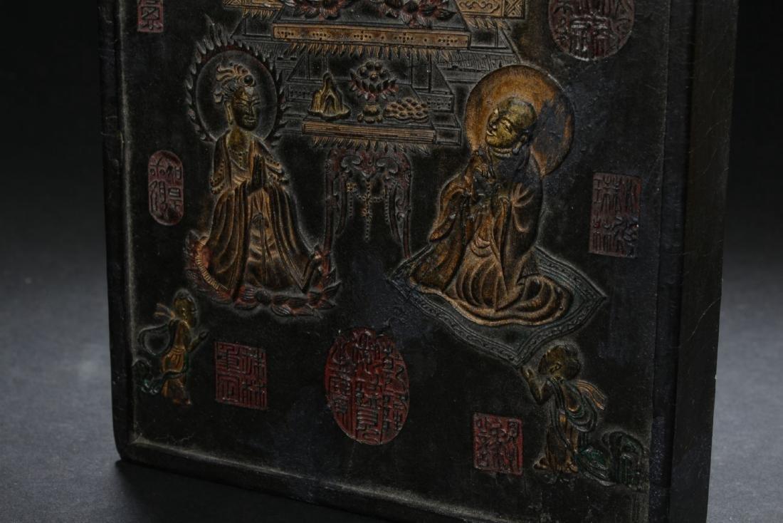 An Estate Buddha-framing Chinese Inkstone - 8
