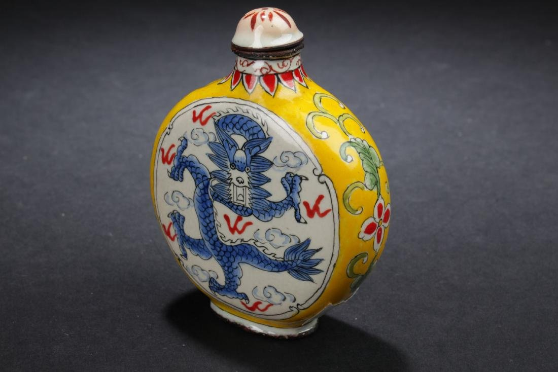 A Dragon-decorating Chinese Copper-made Snuff Bottle - 3