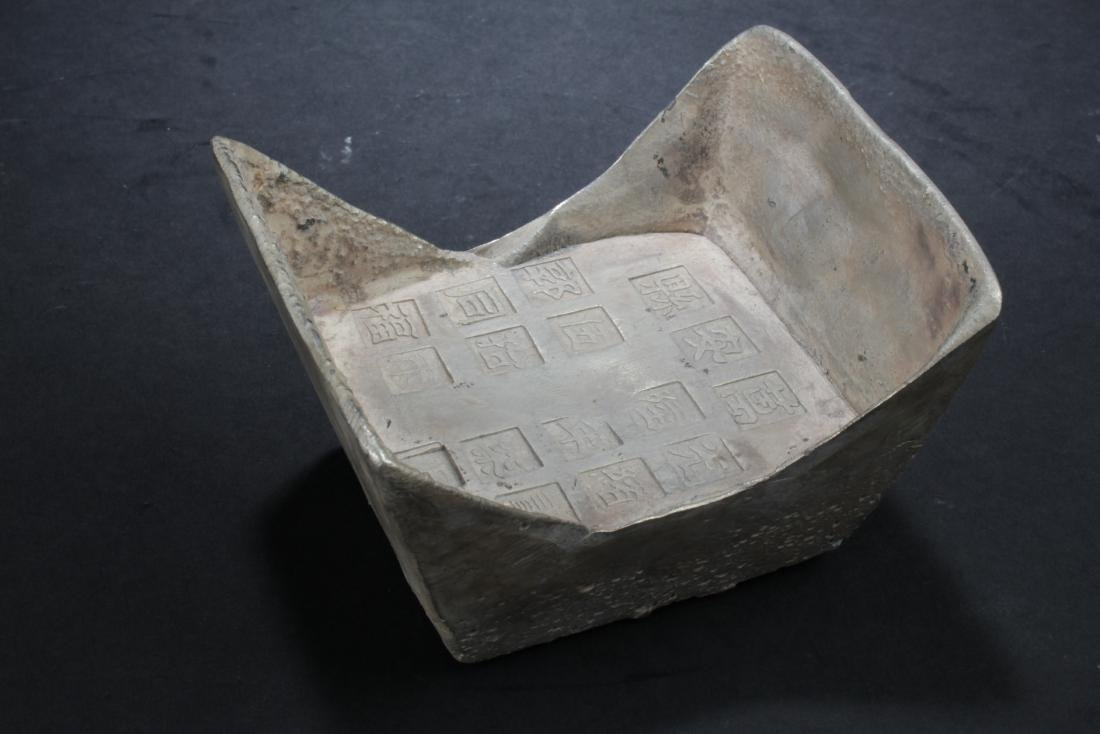 A Chinese Flat-bent Money Brick