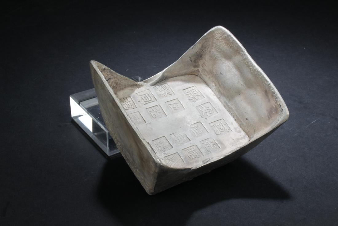 A Chinese Flat-bent Money Brick - 2