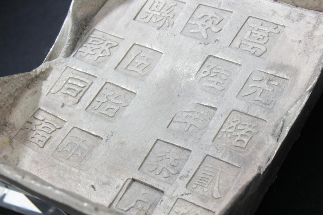 A Chinese Flat-bent Money Brick - 3