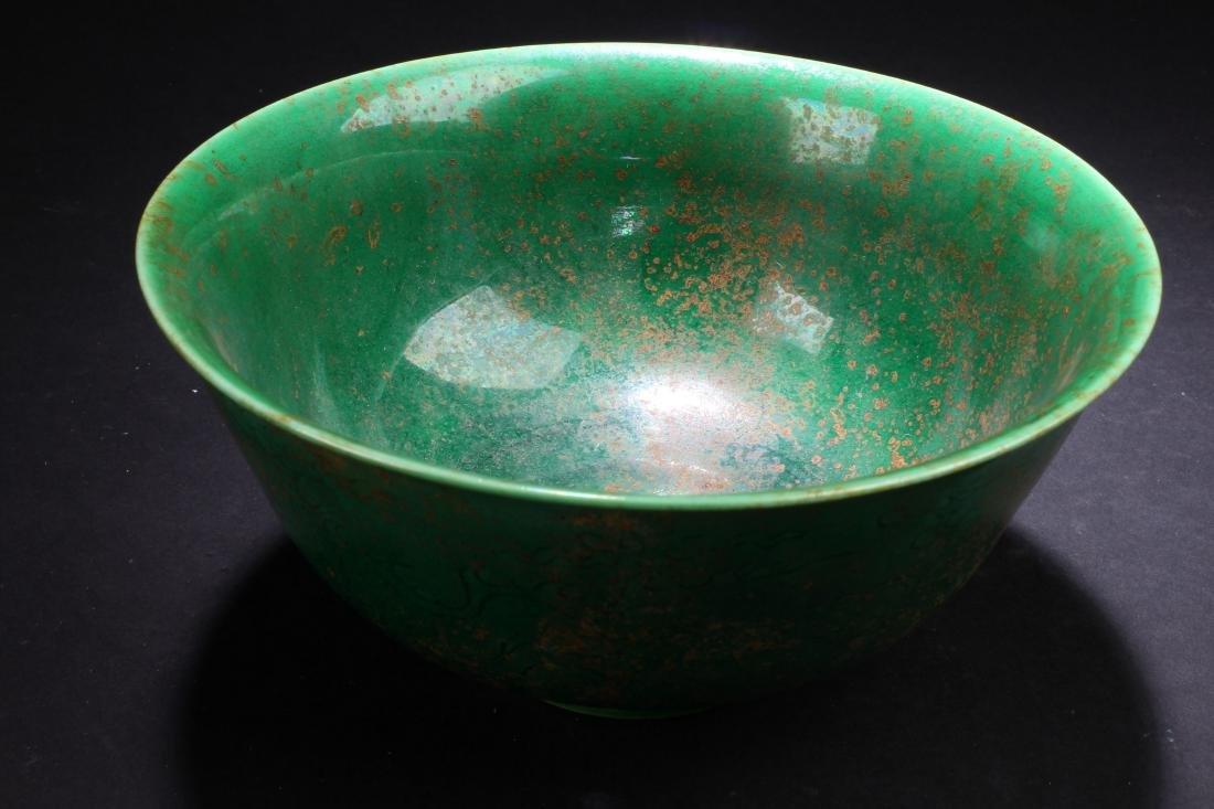 An Estate Green Porcelain Fortune Bowl Display